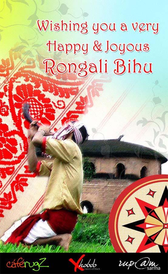 happy rongali bihu hd