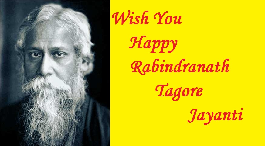 Happy Shri Rabindranath Jayanti Images for Free Download