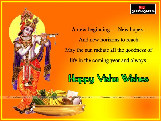 A new beginning new hopes and new horizons to reach happy vishu wishes m4hsunfo