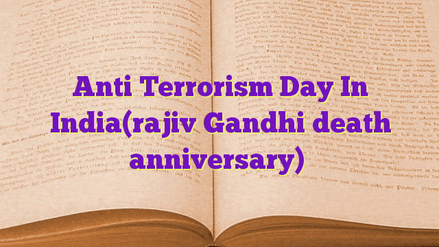 anti terrorism within india essay Terrorism essay 3 (200 words) india is a developing country who has faced many challenges in the past and currently, terrorism which a big national problem.