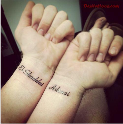 55cf4801290f3 El Shaddai Adonai - Simple Christian Tattoo On Both Wrist