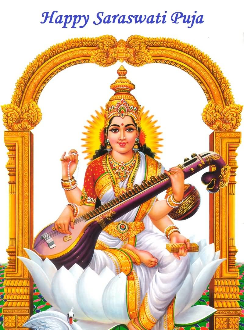 essay on saraswati puja in english Short essay on vasant panchami vasant panchami is one of the of saraswati puja also all essay: winter season and ushers in the vasant panchami: english.