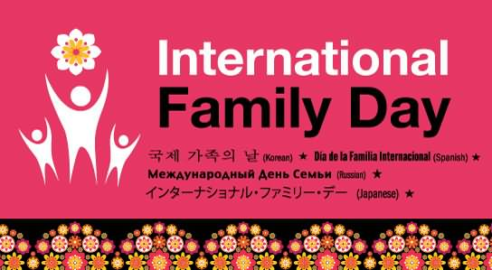 International Family Day Wishes