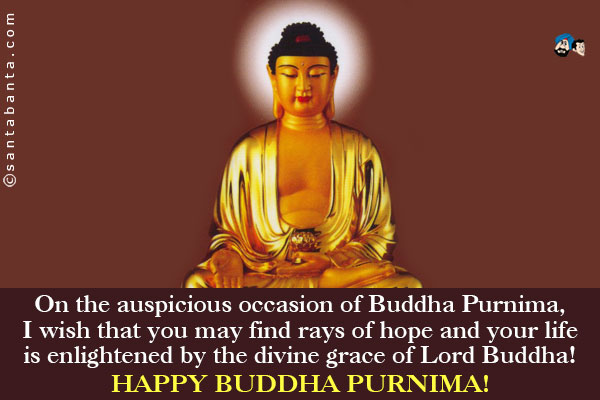 an essay on the religion of buddhism
