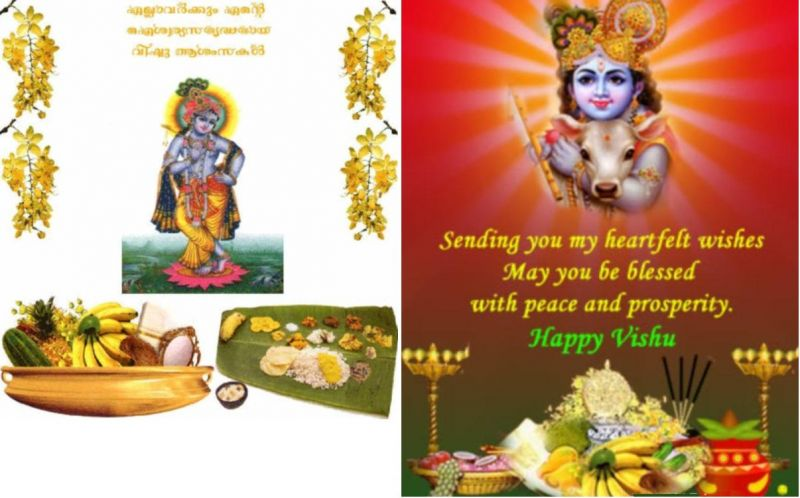sending you my heartfelt wishes may you be blessed with peace and prosperity happy vishu greeting card