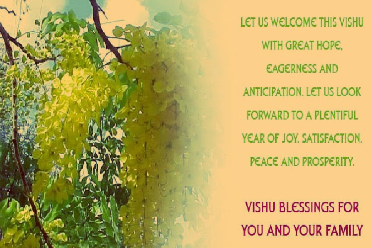 35 very beautiful vishu greeting pictures and photos m4hsunfo