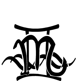 067a3451a8adf 25+ Tribal Gemini Tattoos Designs And Ideas