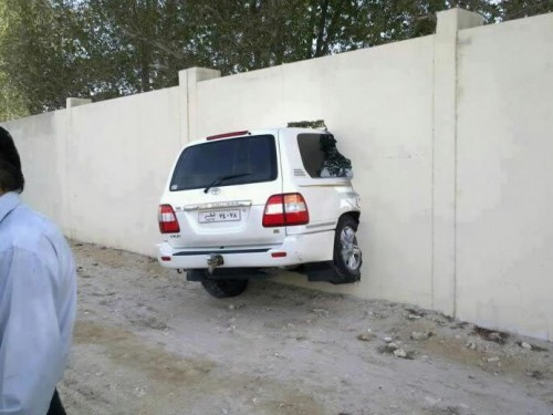 Very Funny Car Crash With Wall Picture