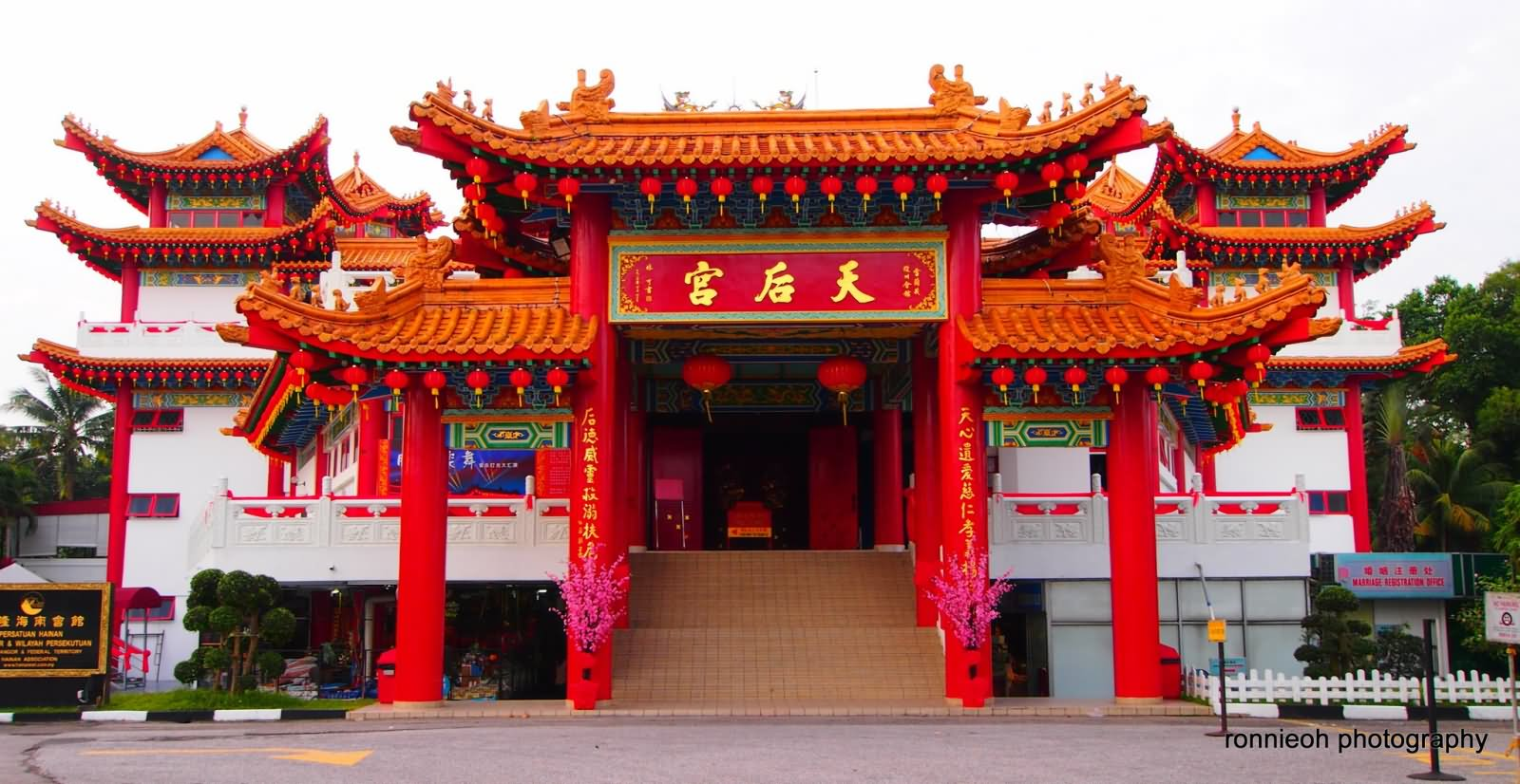 Entrance Of Thean Hou Temple, Malaysia