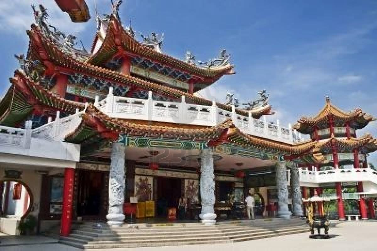 Front View Of Thean Hou Temple