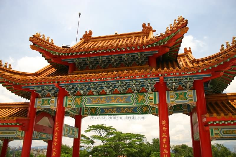 Main Archway Of Thean Hou Temple, Malaysia