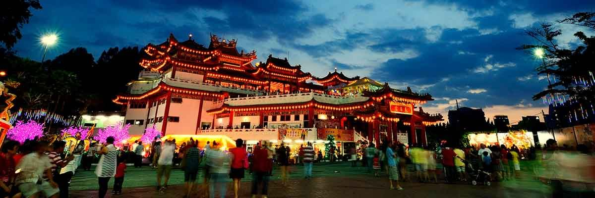 Panorama View Of Thean Hou Temple At Night