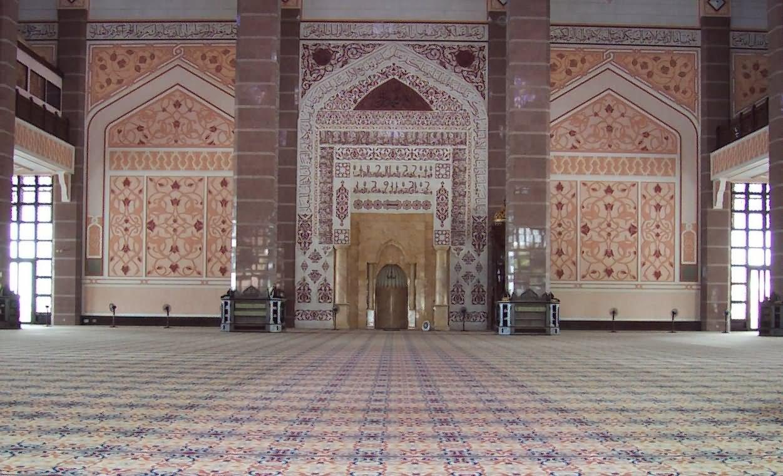 Prayer Hall Inside Putra Mosque