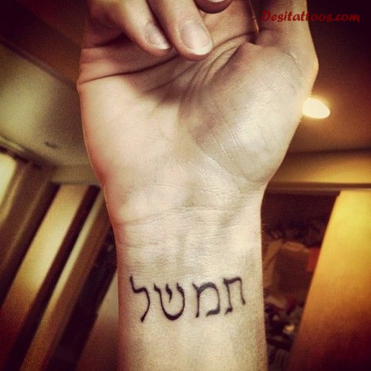 37 beautiful hebrew tattoos for wrists. Black Bedroom Furniture Sets. Home Design Ideas