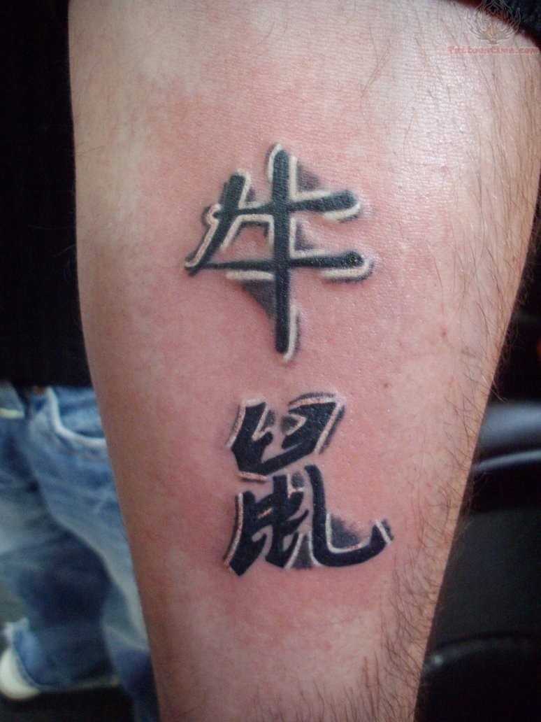 35 Wonderful Kanji Tattoos