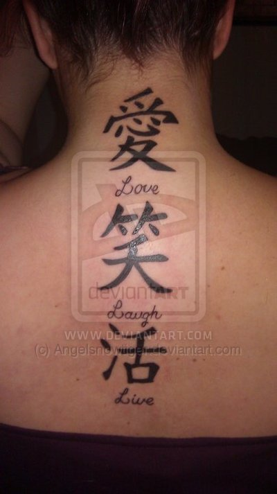 Live Laugh Love Chinese Symbol Tattoos Ltt