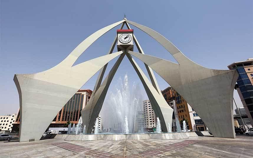 Bildresultat för Deira Clocktower