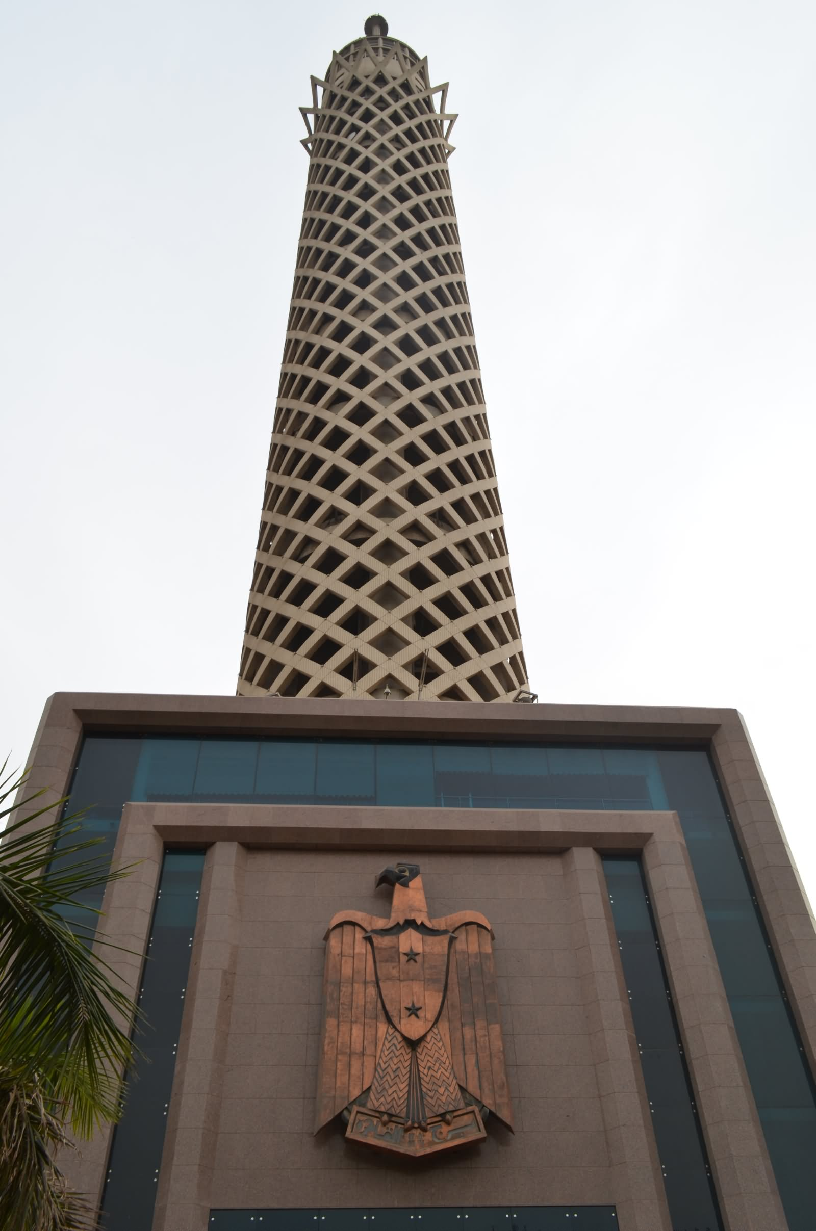 Entrance Of The Cairo Tower, Cairo