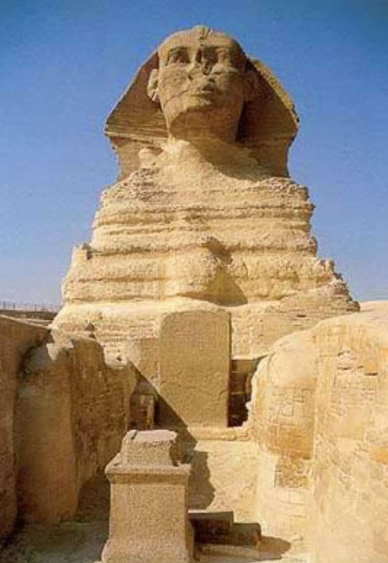 Front Image Of The Great Sphinx of Giza