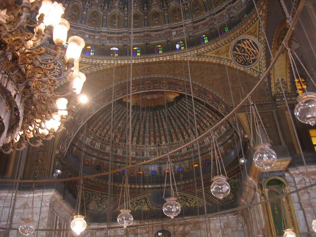 Interior View Of The Muhammad Ali, Mosque