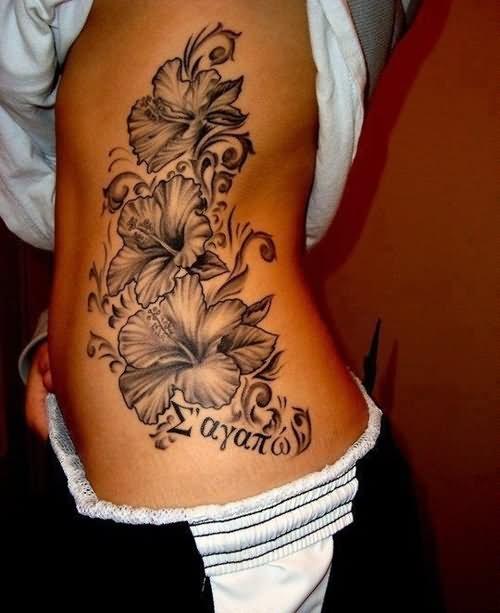 18 Nice Tribal Flower Tattoos