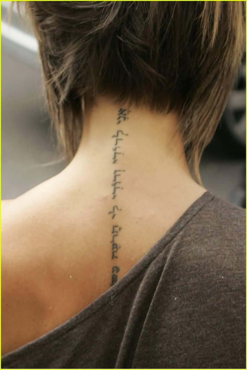 30+ Latest Back Neck Tattoos