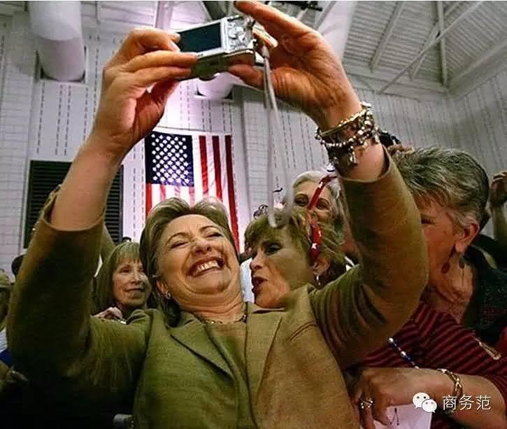 Hillary Clinton Taking Selfie Funny Photo