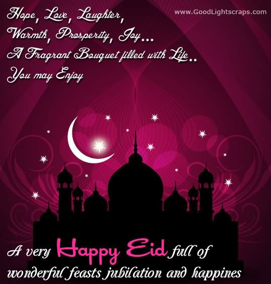 20 Wonderful Eid Mubarak Ideas: 20 Best Eid Ul-Fitr 2016 Wish Pictures And Images