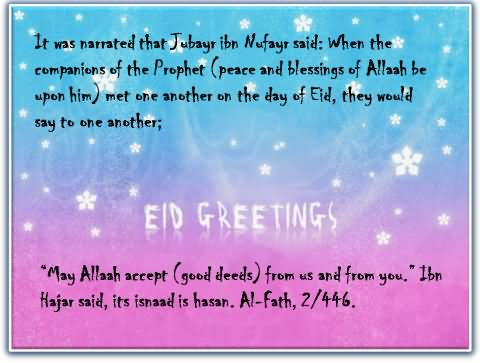 30 best eid ul fitr wish pictures and photos eid greetings picture m4hsunfo