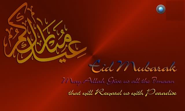 Most Inspiring Diwali Eid Al-Fitr Greeting - Eid-Mubarak-May-Allah-Give-Us-All-The-Imaan-That-Will-Reward-Us-With-Paradise  Image_885586 .jpg