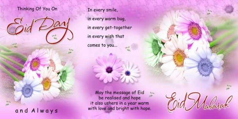 50 most beautiful eid ul fitr wish pictures and images eid ul fitr greeting card m4hsunfo