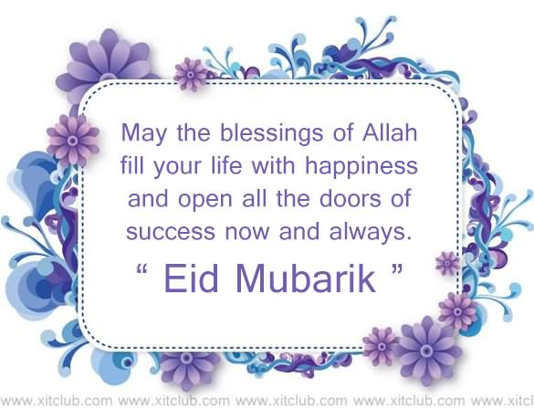 50 most beautiful eid ul fitr wish pictures and images eid ul fitr greeting ecard picture m4hsunfo