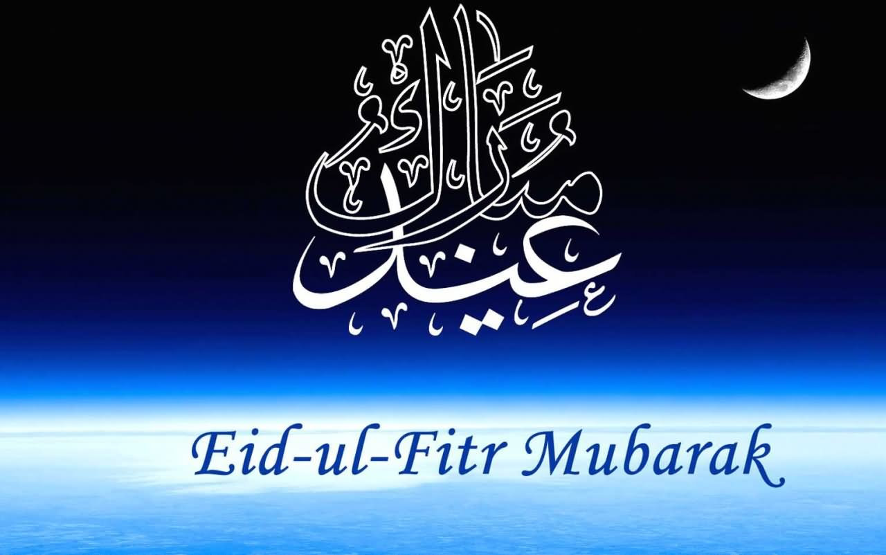 50 Most Beautiful Eid Ul Fitr Wish Pictures And Images
