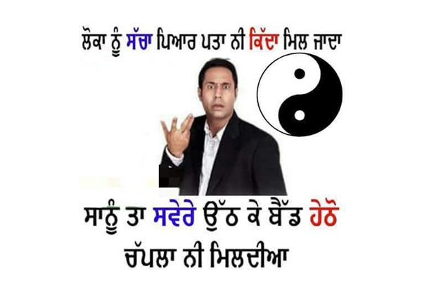 25 very funny binnu dhillon pictures and memes that will make you funny binnu dhillon punjabi jokes picture voltagebd Choice Image