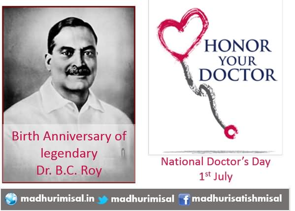 essay on 1st july doctor s day In india the national doctors' day is celebrated on july 1 all across india to honour the legendary physician vietnam founded doctor's day on.