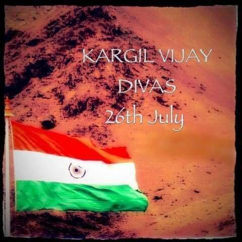 kargil vijay diwas 26th july greeting card. Black Bedroom Furniture Sets. Home Design Ideas