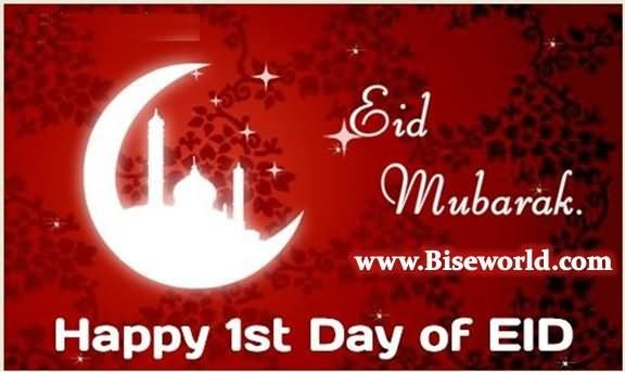 20 best eid ul fitr 2016 wish pictures and images eid mubarak happy 1st day of eid m4hsunfo