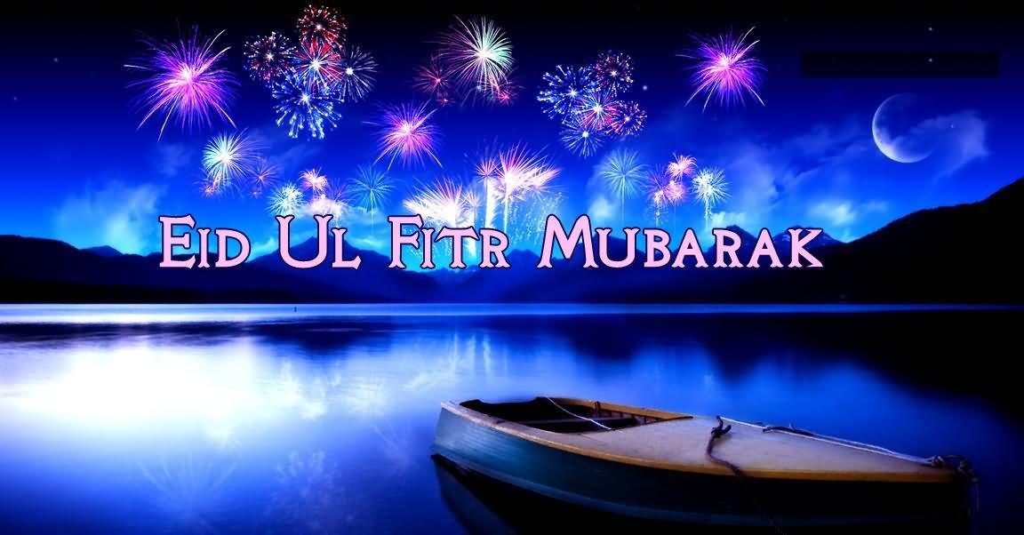Most Inspiring Eid Holiday Eid Al-Fitr Greeting - Eid-Ul-Fitr-Mubarak-2016-Wishes  Trends_978279 .jpg