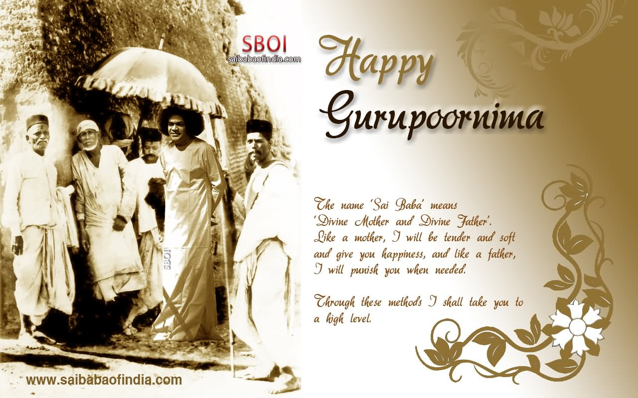35 very best guru purnima wish pictures and images happy guru purnima beautiful greeting card m4hsunfo