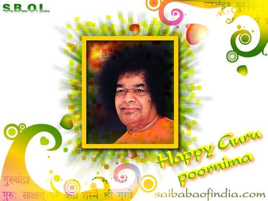 35 very best guru purnima wish pictures and images satya sai baba guru purnima greeting card m4hsunfo