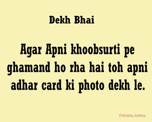 40+ Most Funniest Dekh Bhai Pictures And Images That Will