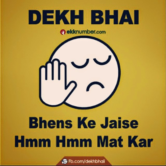 40+ Most Funniest Dekh Bhai Pictures And Images That Will Make You Laugh