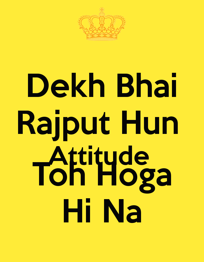 Quotes On Rajputs Wallpaper In Hindi 24 most funniest dekh bhai ...