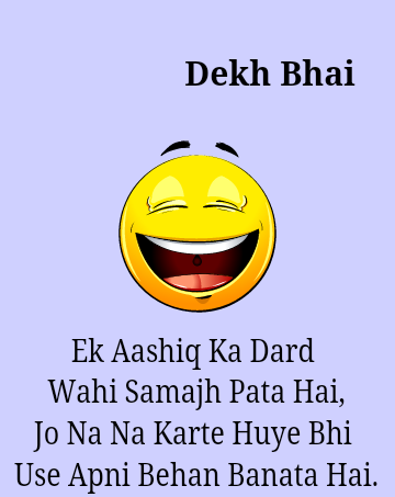 40 Most Funniest Dekh Bhai Pictures And Images That Will