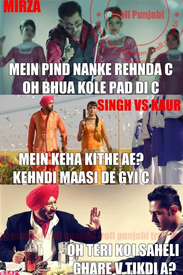 Funny Images Punjabiphoto