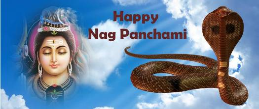Happy Nag Panchami Lord Shiva Facebook Cover Picture