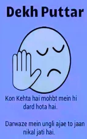 45 Very Funny Dekh Bhai Photos And Pictures That Will Make You Laugh