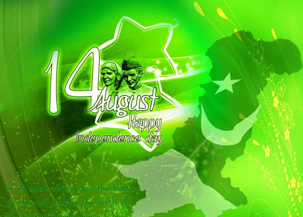 Pakistan National Day 2016