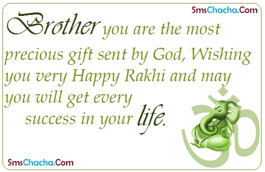 Rakhi Festival Quotes Brother: 50 Beautiful Raksha Bandhan Wishes And Greetings For Brother