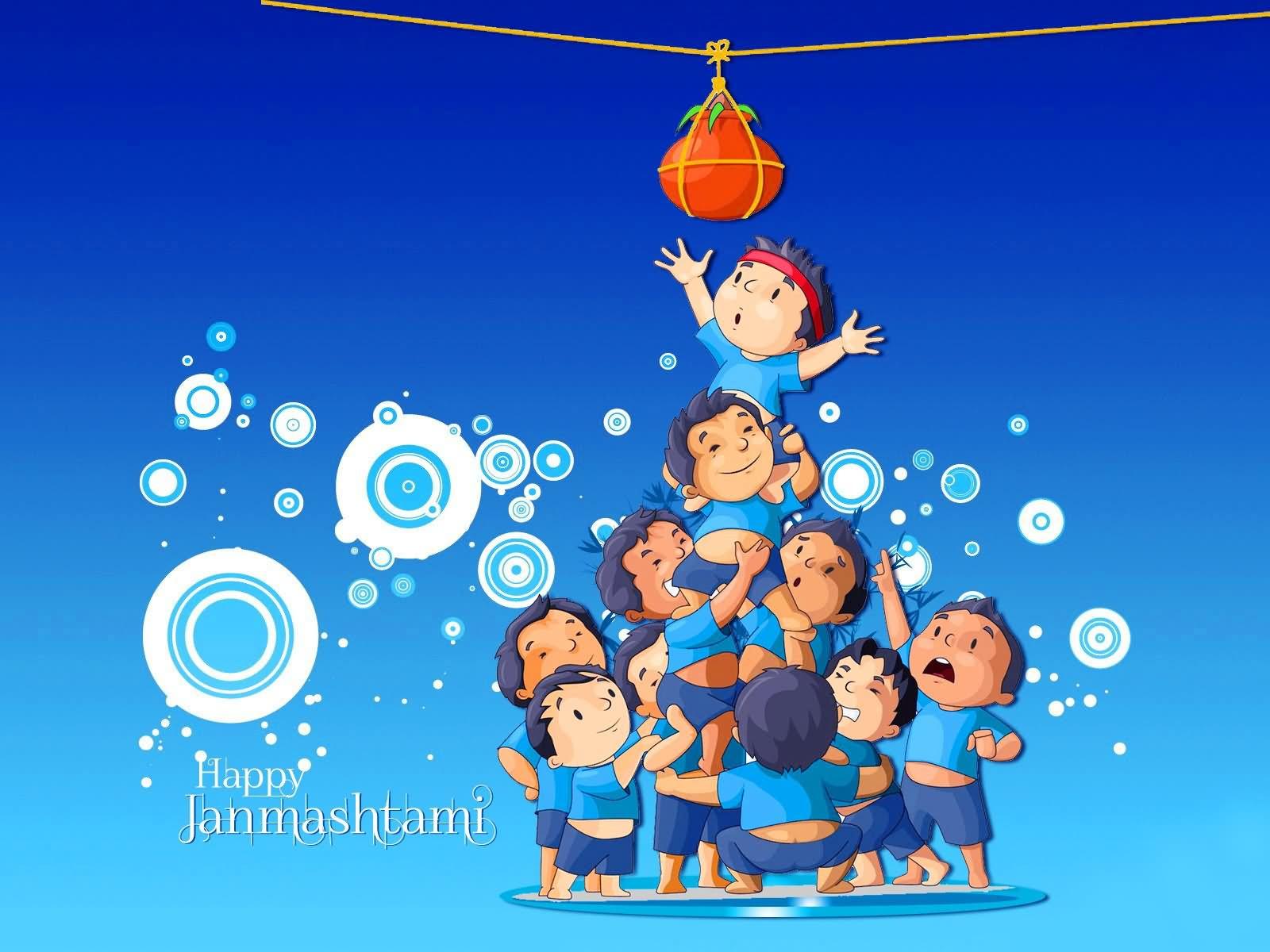 Happy Janmashtami Kids Trying To Catch Dahi Handi Clipart